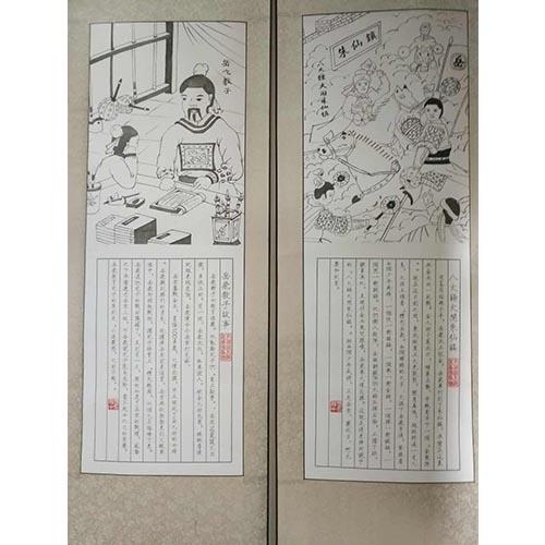 朱仙镇木版年画